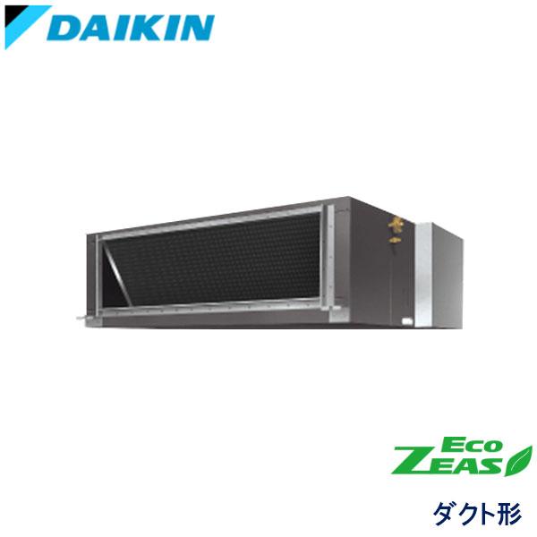 業務用エアコン ダイキン SZRM280A 天井埋込カセット形 ダクト形 標準タイプ 10馬力 三相200V ワイヤードリモコン