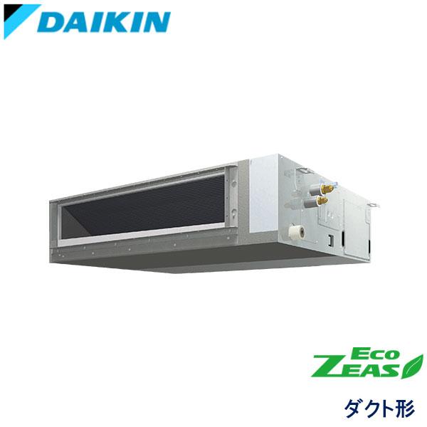 業務用エアコン ダイキン SZRMM63BFT 天井埋込カセット形 ダクト形 標準タイプ 2.5馬力 三相200V ワイヤードリモコン