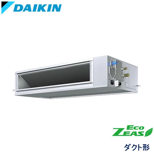 業務用エアコン ダイキン SZRM112BC 天井埋込カセット形 ダクト形 高静圧タイプ 4馬力 三相200V ワイヤードリモコン