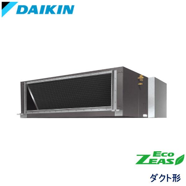 業務用エアコン ダイキン SZRMH280A 天井埋込カセット形 ダクト形 高静圧タイプ 10馬力 三相200V ワイヤードリモコン