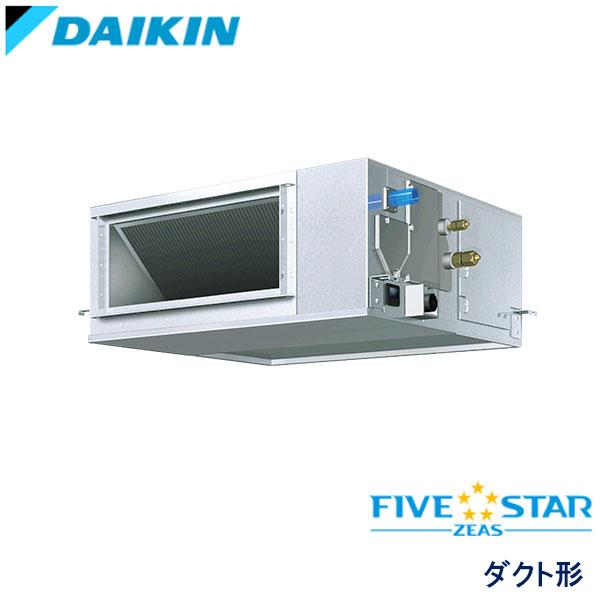 業務用エアコン ダイキン SSRM50BFT 天井埋込カセット形 ダクト形 高静圧タイプ 2馬力 三相200V ワイヤードリモコン