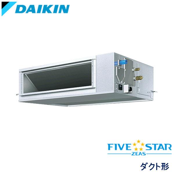 業務用エアコン ダイキン SSRM80BFV 天井埋込カセット形 ダクト形 高静圧タイプ 3馬力 単相200V ワイヤードリモコン