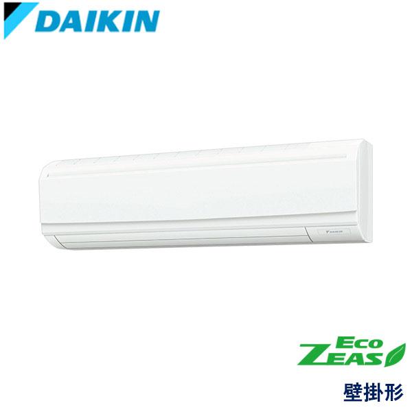 業務用エアコン ダイキン SZRA112BFN 壁掛形 4馬力 三相200V ワイヤレスリモコン