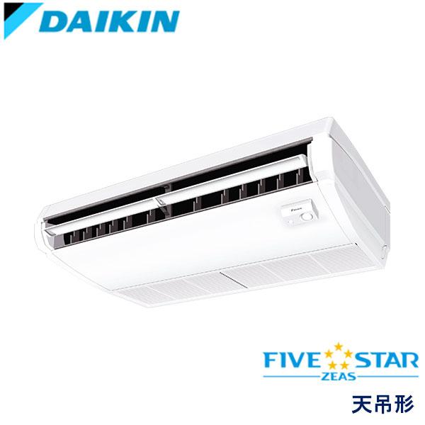 業務用エアコン ダイキン SSRH112BFN 天井吊形 4馬力 三相200V ワイヤレスリモコン