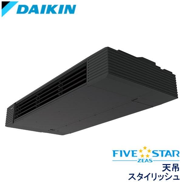 業務用エアコン ダイキン SSRHU80BFT 天井吊形 スタイリッシュフロー 3馬力 三相200V ワイヤードリモコン