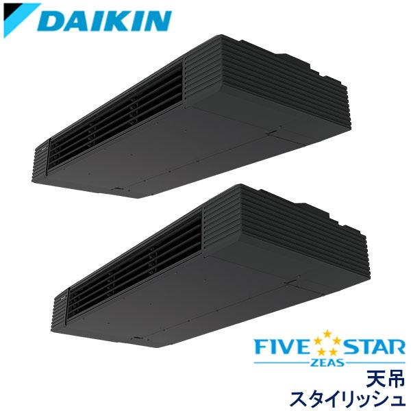 業務用エアコン ダイキン SSRHU140BCD 天井吊形 スタイリッシュフロー 5馬力 三相200V ワイヤードリモコン