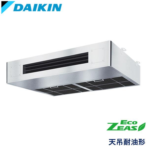 業務用エアコン ダイキン SZRT140BF 厨房用エアコン 5馬力 三相200V ワイヤードリモコン