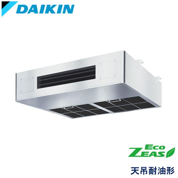 業務用エアコン ダイキン SZRT80BFT 厨房用エアコン 3馬力 三相200V ワイヤードリモコン