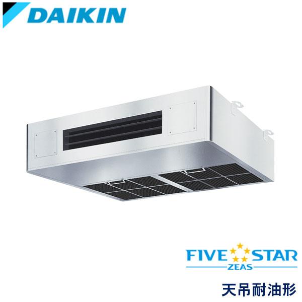 業務用エアコン ダイキン SSRT80BFT 厨房用エアコン 3馬力 三相200V ワイヤードリモコン