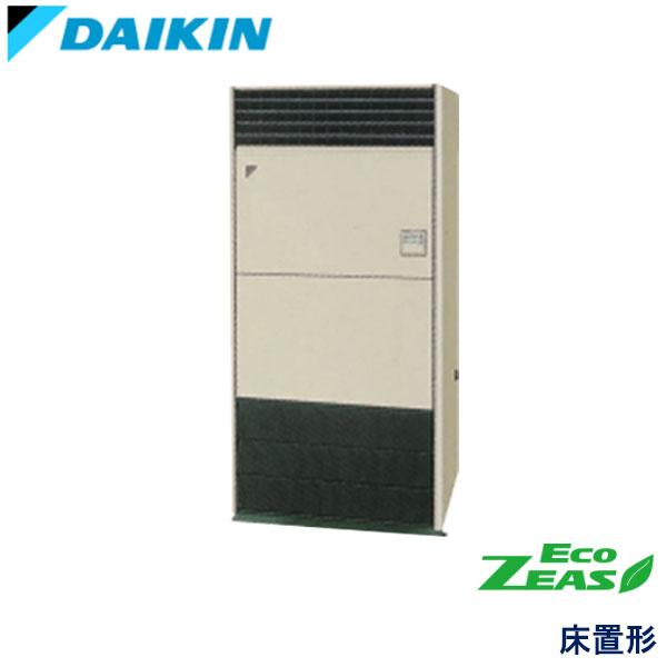 業務用エアコン ダイキン SZRV280A 床置形 10馬力 三相200V