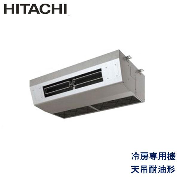 業務用エアコン 日立 RPCK-AP80EA7 厨房用てんつり 3馬力 三相200V ワイヤードリモコン