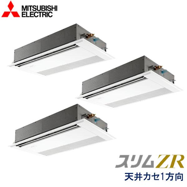 業務用エアコン 三菱電機 PMZT-ZRMP160FV 1方向天井カセット形 6馬力 三相200V ワイヤードリモコン 標準パネル