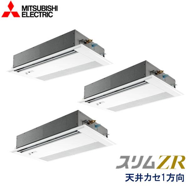 業務用エアコン 三菱電機 PMZT-ZRMP160FFY 1方向天井カセット形 6馬力 三相200V ワイヤードリモコン ムーブアイセンサーパネル