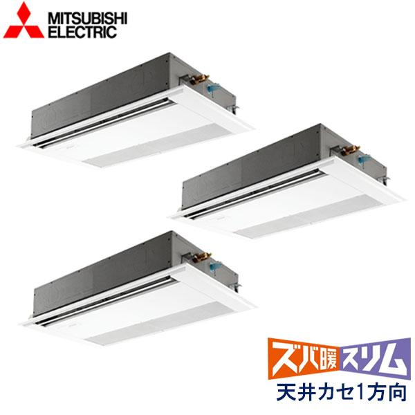 業務用エアコン 三菱電機 PMZT-HRMP160FV 天井カセット形 1方向吹出し 6馬力 三相200V ワイヤードリモコン 標準パネル