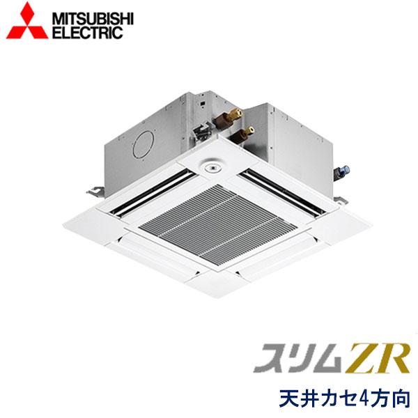 業務用エアコン 三菱電機 PLZ-ZRMP45SGFV 4方向天井カセット形 コンパクトタイプ 1.8馬力 単相200V ワイヤードリモコン ムーブアイセンサーパネル
