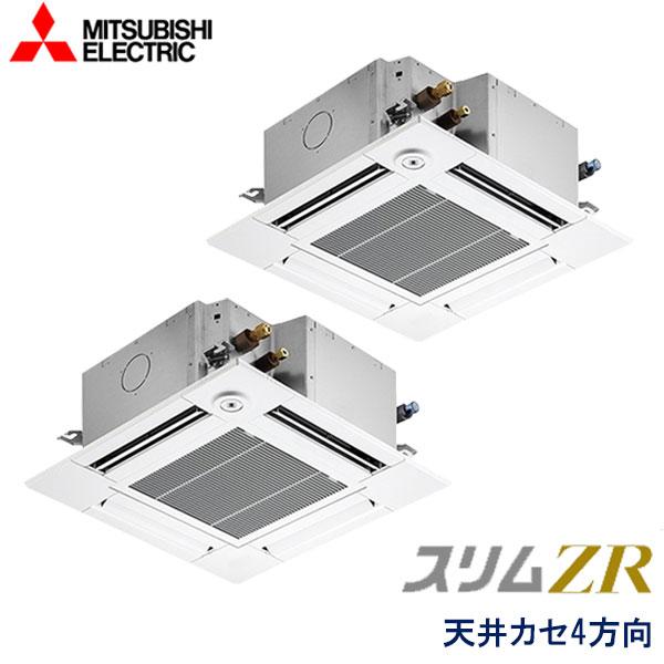 業務用エアコン 三菱電機 PLZX-ZRMP80SGFY 4方向天井カセット形 コンパクトタイプ 3馬力 単相200V ワイヤードリモコン ムーブアイセンサーパネル
