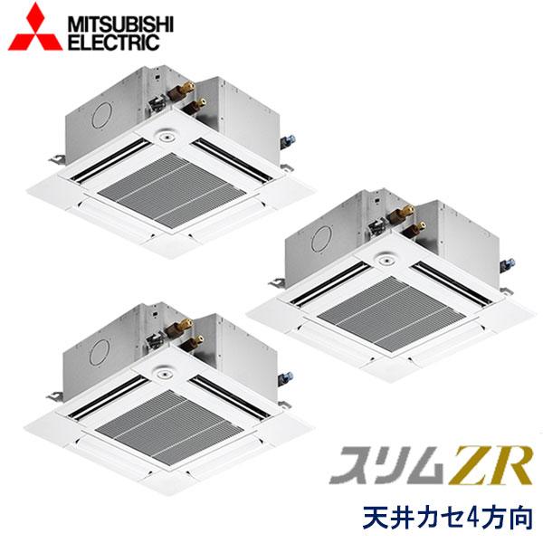 業務用エアコン 三菱電機 PLZT-ZRMP160GFY 4方向天井カセット形 コンパクトタイプ 6馬力 三相200V ワイヤードリモコン ムーブアイセンサーパネル