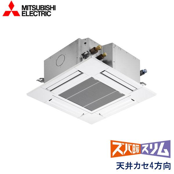 業務用エアコン 三菱電機 PLZ-HRMP80GV 天井カセット形 4方向吹出し(コンパクトタイプ) 3馬力 三相200V ワイヤードリモコン 標準パネル