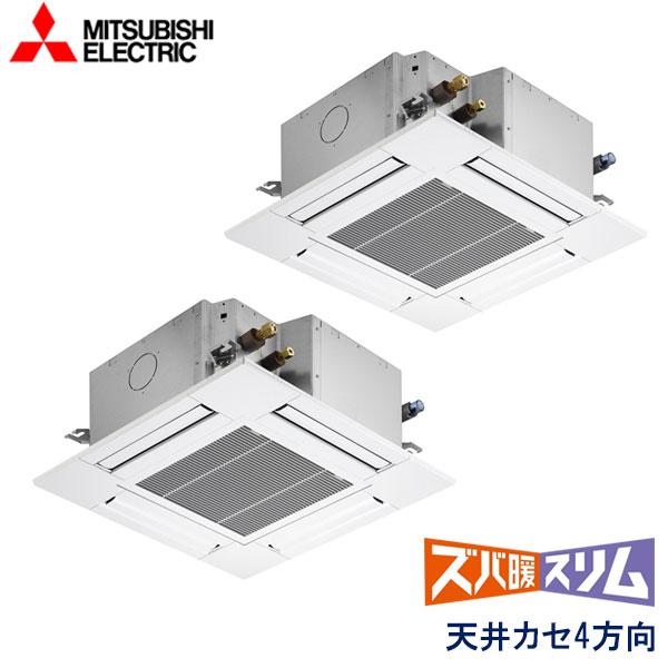 業務用エアコン 三菱電機 PLZX-HRMP160GY 天井カセット形 4方向吹出し(コンパクトタイプ) 6馬力 三相200V ワイヤードリモコン 標準パネル
