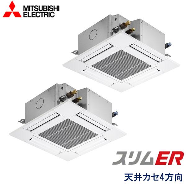 業務用エアコン 三菱電機 PLZX-ERMP112EW 天井カセット形 4方向吹出し 4馬力 三相200V ワイヤードリモコン 標準パネル