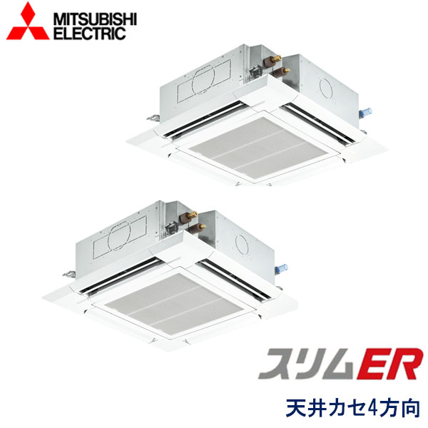 業務用エアコン 三菱電機 PLZX-ERP224EV 4方向天井カセット形 8馬力 三相200V ワイヤードリモコン 標準パネル