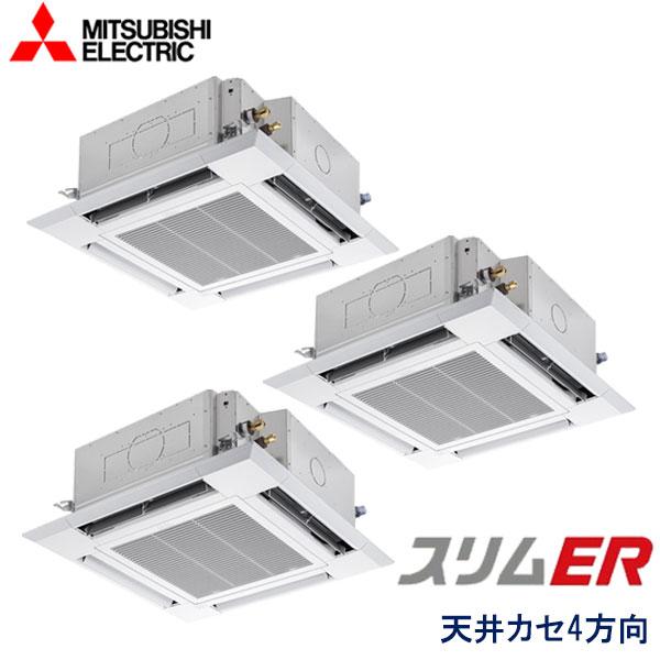 業務用エアコン 三菱電機 PLZT-ERP224EY 4方向天井カセット形 8馬力 三相200V ワイヤードリモコン 標準パネル