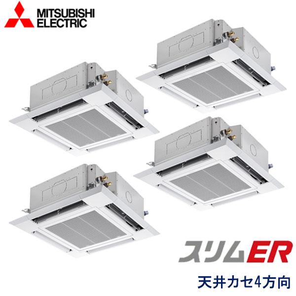 業務用エアコン 三菱電機 PLZD-ERP224EV 4方向天井カセット形 8馬力 三相200V ワイヤードリモコン 標準パネル