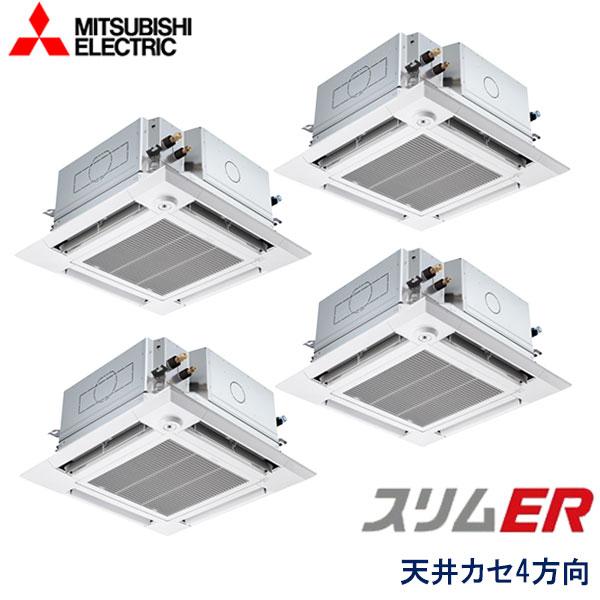 業務用エアコン 三菱電機 PLZD-ERP224EEY 4方向天井カセット形 8馬力 三相200V ワイヤードリモコン ムーブアイセンサーパネル
