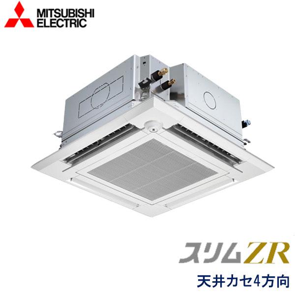 業務用エアコン 三菱電機 PLZ-ZRMP112EFGV 4方向天井カセット形 4馬力 三相200V ワイヤードリモコン ムーブアイセンサーパネル 左右ルーバーユニット