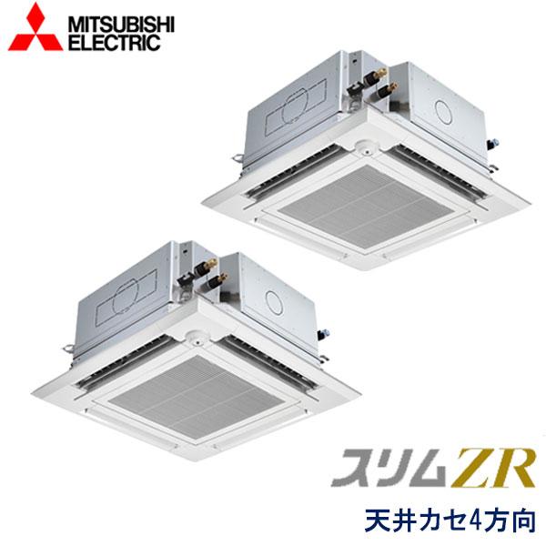 業務用エアコン 三菱電機 PLZX-ZRMP140EFGV 4方向天井カセット形 5馬力 三相200V ワイヤードリモコン ムーブアイセンサーパネル 左右ルーバーユニット