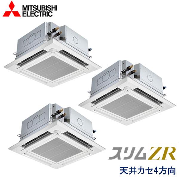 業務用エアコン 三菱電機 PLZT-ZRP224EFGV 4方向天井カセット形 8馬力 三相200V ワイヤードリモコン ムーブアイセンサーパネル 左右ルーバーユニット