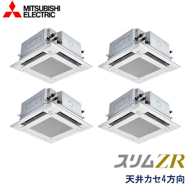 業務用エアコン 三菱電機 PLZD-ZRP280EFGY 4方向天井カセット形 10馬力 三相200V ワイヤードリモコン ムーブアイセンサーパネル 左右ルーバーユニット