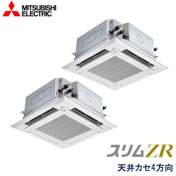 業務用エアコン 三菱電機 PLZX-ZRMP112EFGY 4方向天井カセット形 4馬力 三相200V ワイヤードリモコン ムーブアイセンサーパネル 左右ルーバーユニット