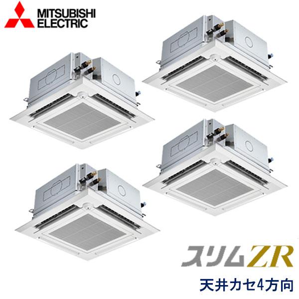 業務用エアコン 三菱電機 PLZD-ZRP224EFGV 4方向天井カセット形 8馬力 三相200V ワイヤードリモコン ムーブアイセンサーパネル 左右ルーバーユニット