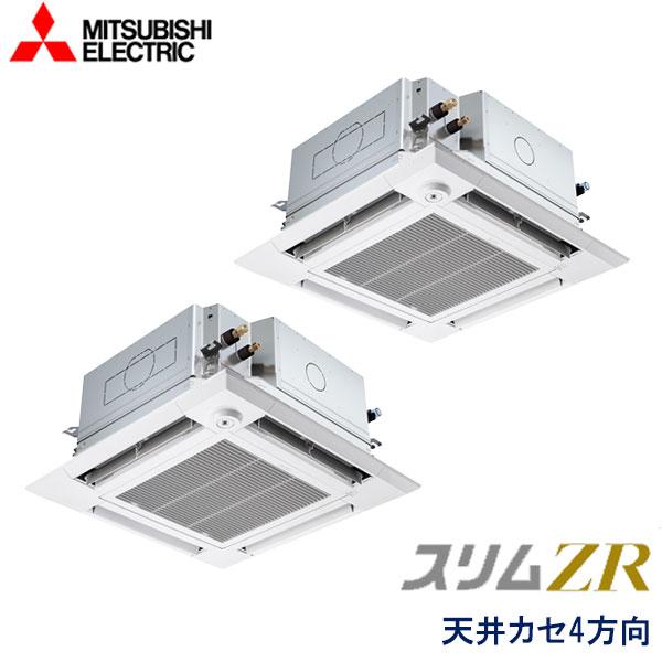 三菱電機 スリムZR 業務用エアコン PLZX-ZRMP160EFY 4方向天井カセット形 豪華な ムーブアイセンサーパネル 三相200V ワイヤードリモコン レビューを書けば送料当店負担 6馬力