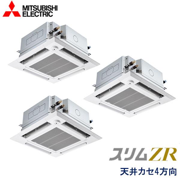 業務用エアコン 三菱電機 PLZT-ZRP224ELFV 4方向天井カセット形 8馬力 三相200V ワイヤレスリモコン ムーブアイセンサーパネル