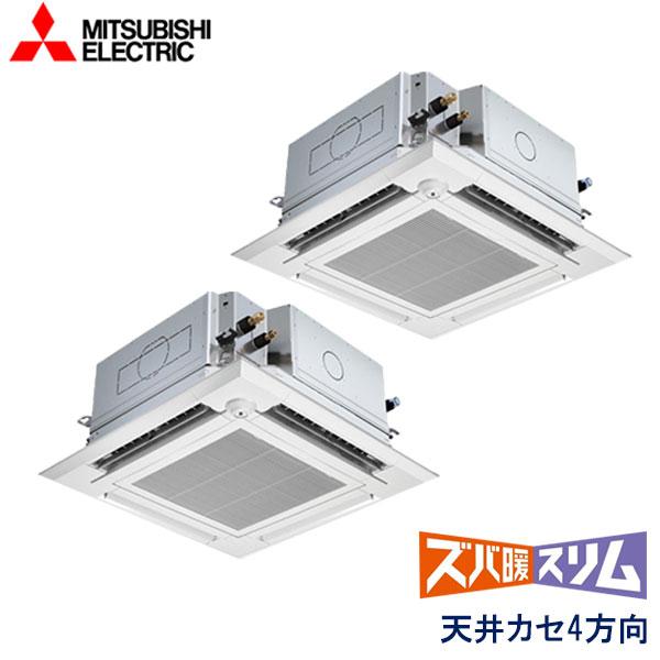 業務用エアコン 三菱電機 PLZX-HRMP112EFGV 天井カセット形 4方向吹出し(ファインパワーカセット) 4馬力 三相200V ワイヤードリモコン ムーブアイセンサーパネル 左右ルーバーユニット