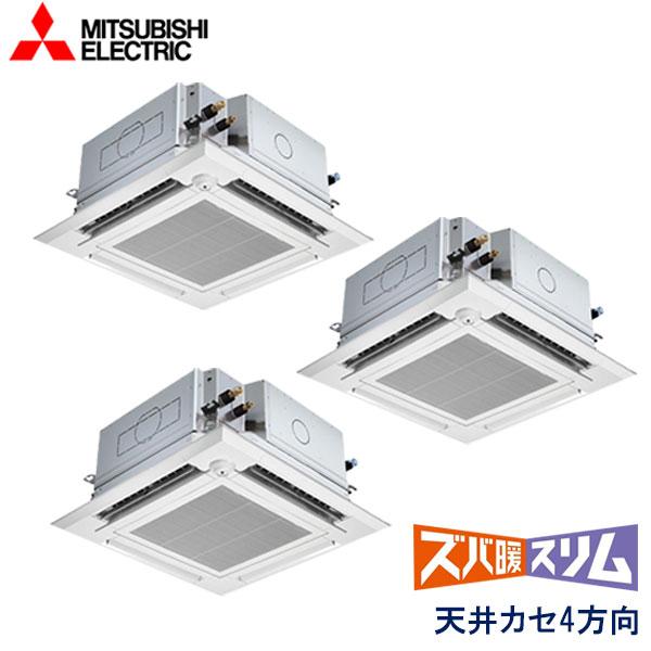 業務用エアコン 三菱電機 PLZT-HRMP160EFGY 天井カセット形 4方向吹出し(ファインパワーカセット) 6馬力 三相200V ワイヤードリモコン ムーブアイセンサーパネル 左右ルーバーユニット