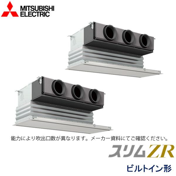 業務用エアコン 三菱電機 PDZX-ZRP280GY 天井ビルトイン形 10馬力 三相200V ワイヤードリモコン 化粧パネル