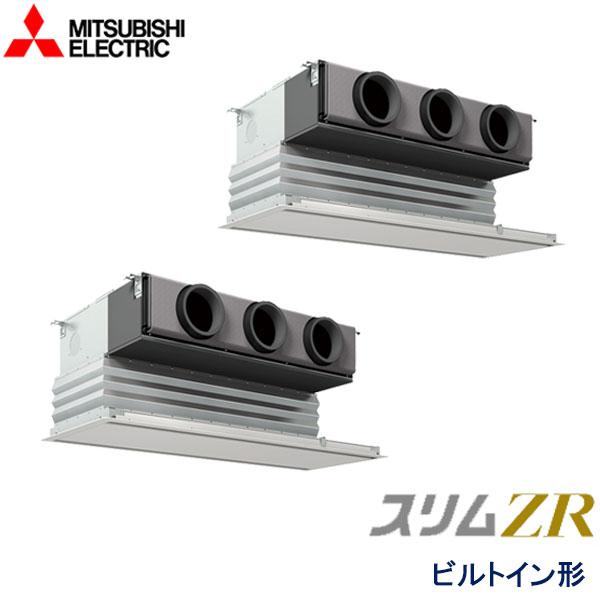 業務用エアコン 三菱電機 PDZX-ZRMP80GV 天井ビルトイン形 3馬力 三相200V ワイヤードリモコン 化粧パネル
