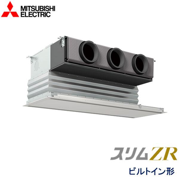 業務用エアコン 三菱電機 PDZ-ZRMP63SGY 天井ビルトイン形 2.5馬力 単相200V ワイヤードリモコン 化粧パネル