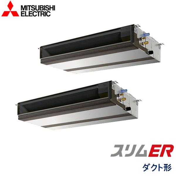 業務用エアコン 三菱電機 PEZX-ERP224DY 天井埋込形 8馬力 三相200V ワイヤードリモコン