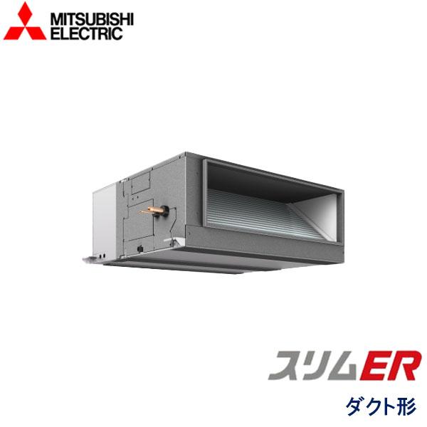 業務用エアコン 三菱電機 PEZ-ERP224BV 天井埋込形 8馬力 三相200V ワイヤードリモコン