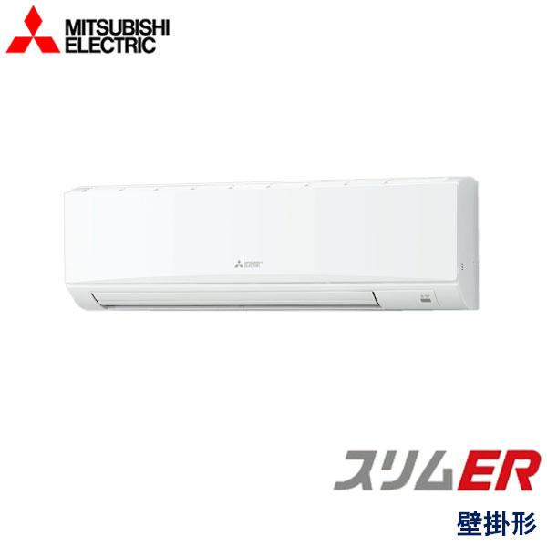 業務用エアコン 三菱電機 PKZ-ERMP80KLY 壁掛形 3馬力 三相200V ワイヤレスリモコン