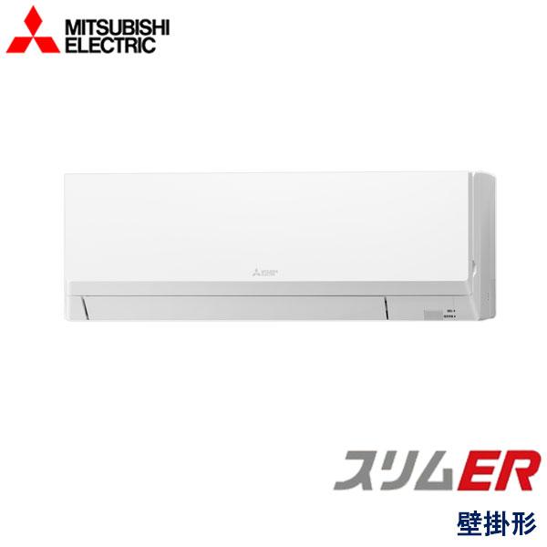 業務用エアコン 三菱電機 PKZ-ERMP63SKLY 壁掛形 2.5馬力 単相200V ワイヤレスリモコン
