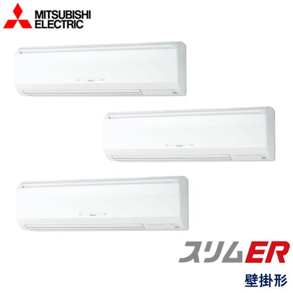 業務用エアコン 三菱電機 PKZT-ERMP160KLW 壁掛形 6馬力 三相200V ワイヤレスリモコン