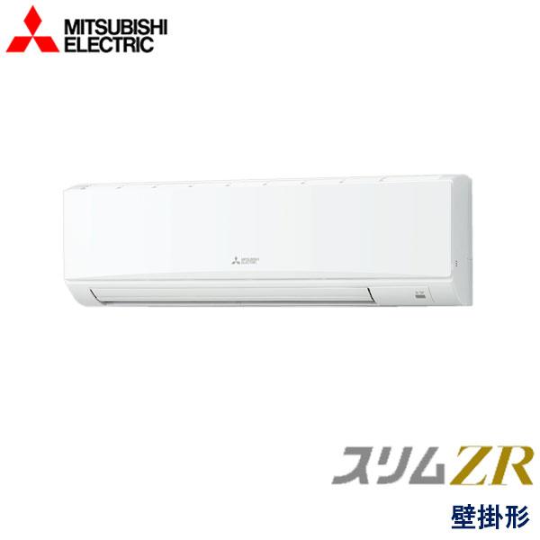 業務用エアコン 三菱電機 PKZ-ZRMP112KLY 壁掛形 4馬力 三相200V ワイヤレスリモコン
