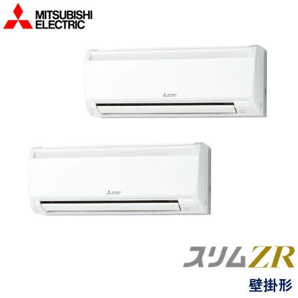 業務用エアコン 三菱電機 PKZX-ZRMP80KLV 壁掛形 3馬力 三相200V ワイヤレスリモコン