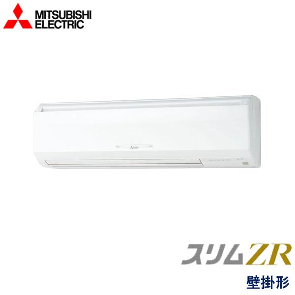 業務用エアコン 三菱電機 PKZ-ZRMP56SKLY 壁掛形 2.3馬力 単相200V ワイヤレスリモコン
