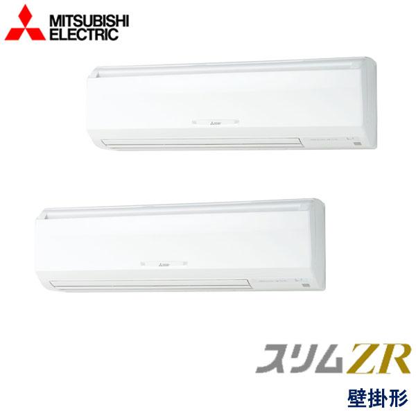 業務用エアコン 三菱電機 PKZX-ZRMP112KLY 壁掛形 4馬力 三相200V ワイヤレスリモコン